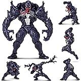 BYNNWJ 7-Zoll-PVC-Venom-Spielzeug, Höhe Ca. 18cm - Venom-Action-Figur, Gelenke Können Aktiv Sein, Können Verschiedene Formen Bilden, Geeignet Für Kinder Ab 3 Jahren