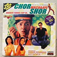Chor Machaaye Shor [Movie VCD]