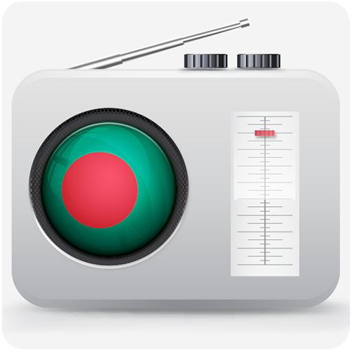 FM Radio Bangladesh: Amazon in: Appstore for Android