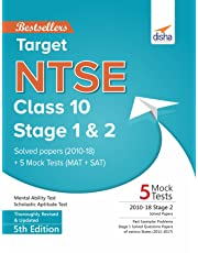 Target NTSE Class 10 Stage 1 & 2  Solved Papers (2010 - 18) + 5 Mock Tests (MAT + LCT + SAT)