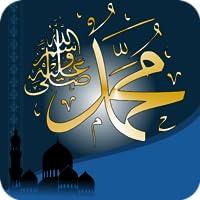 Asmaul Nabi (Muhammad PBUH nombres)