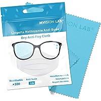 Lingette Nettoyante Verres Anti-Buée X1 - idéale pour désembuer les lunettes avec le port du masque