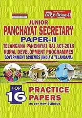 Telangana Junior Panchayat Secretary Paper-II Practice Papers [English Medium]