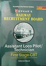 Railway Recruitment Board Assistant Loco Pilot / Technician First Stage-CBT