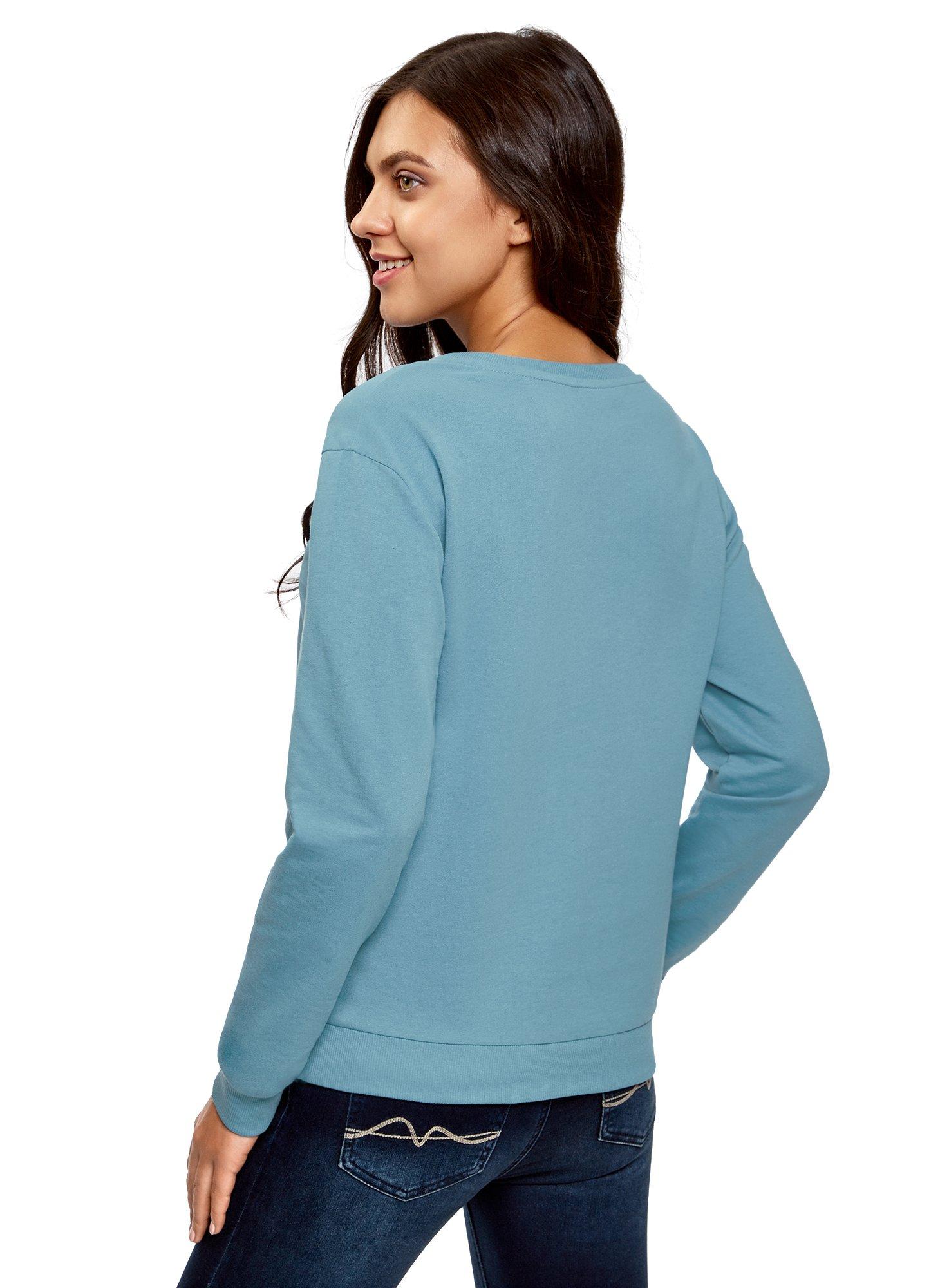 oodji Ultra Mujer Suéter Básica de Algodón