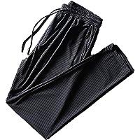 BSYT Pantaloni da Yoga Elasticizzati da Corsa in Seta di Ghiaccio, Pantaloni Casual Traspiranti Leggeri Estivi…