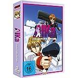 Agent Aika - Gesamtausgabe - [DVD]