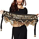 وشاح ورك جميل للسيدات للرقص الشرقي من وكيال مع تنورات ملفوفة تحتوي على قطع ذهبية