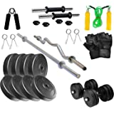 V22 Home Gym Combo, Gym Equipments with PVC Dumbbell Plates, 3Ft Curl Rod, 4Ft Straight Rod and Accessories