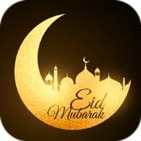 Ramadan calendar 2017 - 2018