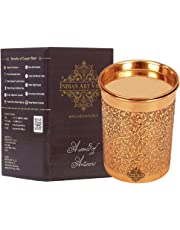 Indian Art Villa Embossed Design Benefit Yoga Ayurveda 300ml Copper Tumbler Cup with Lid - Brown