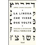 La lingua che visse due volte: Fascino e avventure dell'ebraico (Italian Edition)
