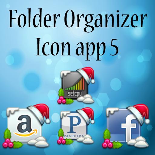 Icon App 5 Folder Organizer