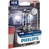 Philips RacingVision +150% H4 headlight bulb 12342RVB1, single blister