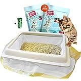 Sac à Corde Litière pour Chat avec Trous de Filtre 2 emballages de 14 Sacs Poignées 91.5 × 45.7 cm , pour Bac à Litière de Mo