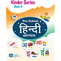 Hindi Aksharamala / Hindi Alphabets for Kids, Words with Pictures in Hindi Vegetables, Fruits, Flowers, Birds, Vehicles…