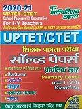 UPTET-CTET Solved Papers for I - V Teachers (Primary Level)