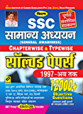 Kiran SSC General Awareness Chapterwise and Typewise Solved Papers 1997 - Till Date 12000+ Objective Questions Hindi…