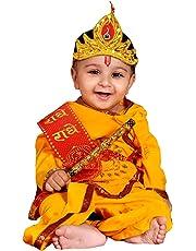 Devil Boy'S|Girl'S Cotton Yellow Krishna Style Kurta & Dhoti Dress (Pack Of 4-Kurta,Dhoti,Bansuri,Mukut,Patka)