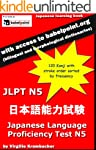 JLPT N5 Kanji book sorted by frecuenc...