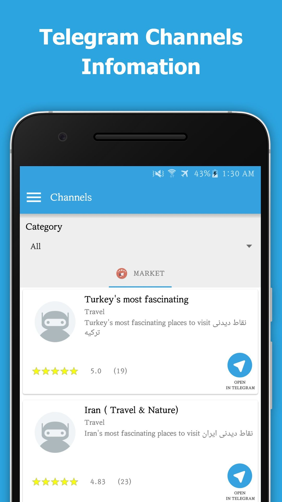 Telegram Channels & Bots: Amazon co uk: Appstore for Android