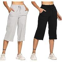 Cleesh Brand Women's Cotton Capri Shorts | Women's casualwear | ( Pack of 2 )