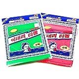 Aziatisch peeling-washandje, rood en groen, 8 stuks