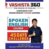 Spoken English Course (Telugu)