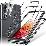 LK 4 Pezzi Compatibile con Samsung Galaxy S21 (6.2 Pollice) Pellicola Protettiva, 2 Pezzi Vetro Temperato e 2 Pezzi Fotocamer