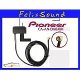Pioneer CA-AN-DAB.001 Digital Audio Broadcast Kfz-Antenne