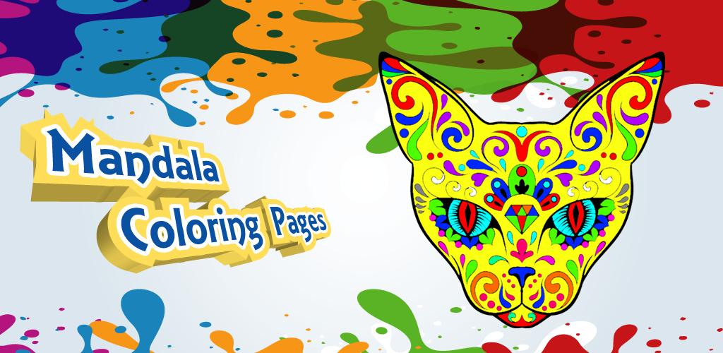 Mandala Malvorlagen für Kinder und Erwachsene - Spaß und Entspannung ...