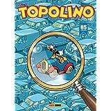Topolino 3337 Variant Lucca 2019
