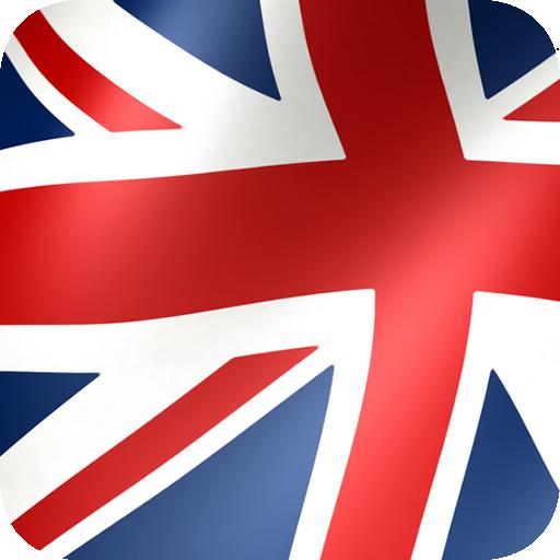3d Flag (UK 3D Flag Display)