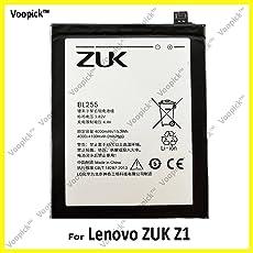 Voopick BL255 4000 mAh Replacement Battery for Lenovo ZUK Z1