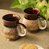 ExclusiveLane Serving Tea Cups Set & Ceramic Coffee Mugs Set of 2 (300 ML, Dark Brown and Beige, Microwave & Dishwasher Safe)