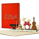 Biglietto di compleanno per musicisti e amanti della musica, bella confezione per biglietti da concerto, originale H16