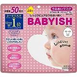 Daiso Japon Sticky T/ête cotons-tiges Lot de 20