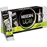Nescafe Arabiana Instant Arabic Coffee with Cardamom Sachet 17g (3 Sachets)