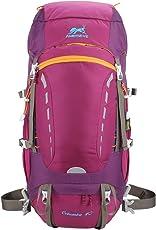 Eshow Unisex Trekkingrucksäcke Wanderrucksäcke Reisenrucksack Camping Outdoor Reisen Sport Wandern Trekking Rucksäcke 40L mit Regenhülle