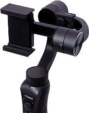 Digitek DSG 3 Axis Handheld Gimbal Stabilizer for Smartphone (Black)