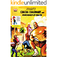 CHACHA CHAUDHARY AND HUTCH BACK OF PATILA: CHACHA CHAUDHARY