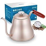 SULIVES Kaffeekessel Edelstahl mit Thermometer, 1,2 l/40oz,Wasserkessel Edelstahl mit schwanenhals,gooseneck pour over coffee kettle für präzises Ausgießen - Champagner