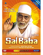 Sai Baba - Set 2 (Set of 20 DVDs)