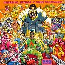 Massive Attack - Protection (Dub)