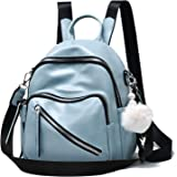 حقيبة ظهر صغيرة مصنوعة من جلد نباتي للنساء حقيبة كتف أنيقة حقيبة ظهر جميلة للفتيات