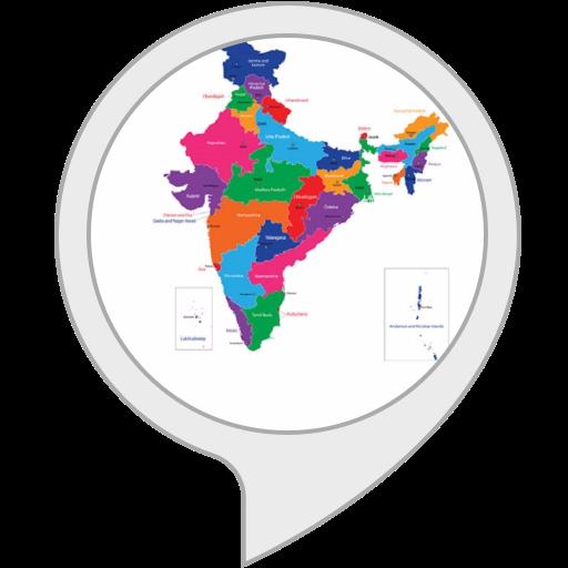 indian-states-union-territory-quiz