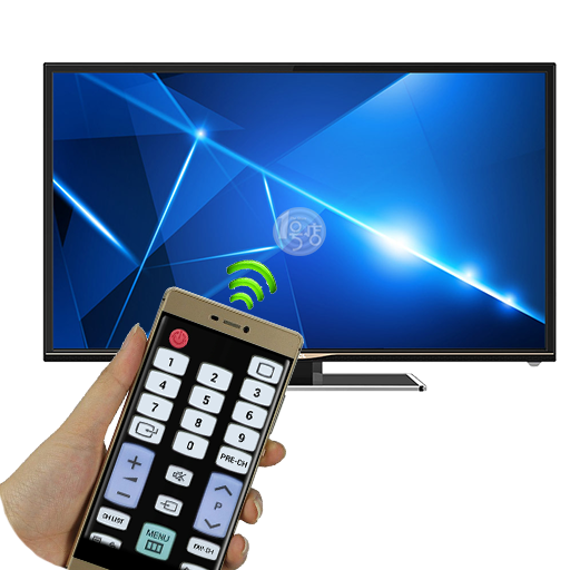universal-tv-remote-control