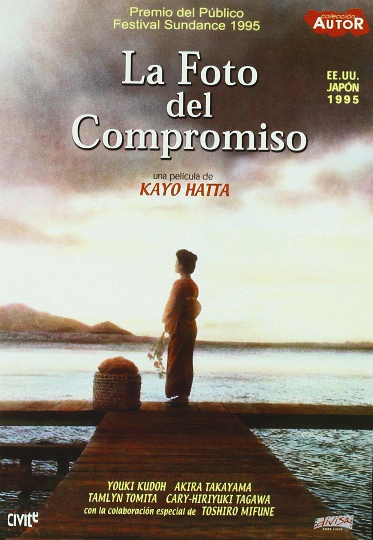 La Foto Del Compromiso [Import espagnol]