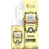 Oriental Botanics Nature's Vitamin C Foaming Face Wash with Built-in Brush, No SLA, Paraben, 120ml