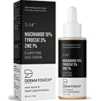 DERMATOUCH 10% Niacinamide Serum, Brighten the Skin, Reduce Hyper Pigmentation, Reduce Appearance of Age Spots - 30ML